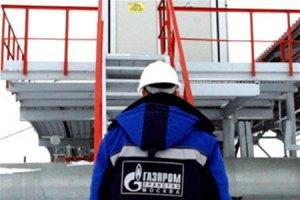 Россия с начала года получила от Украины $5,2 млрд за газ