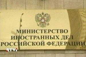 Москва удивлена демаршем МИД Украины в отношении российского дипломата