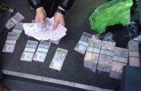 У Борисполі СБУ затримала міліціонера під час отримання 25 тис. гривень хабара