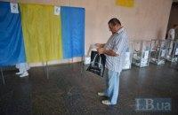 ЦИК подсчитал, что местные выборы обойдутся в 1,2 млрд гривен