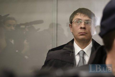 Крючков здав закордонний паспорт і вдягнув електронний браслет