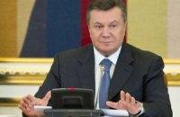 Янукович запустив газову свердловину Shell