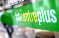 Число безработных в мире стремительно растет