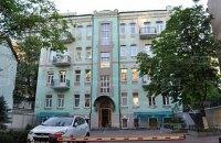Нардеп от БПП купил восемь приписываемых Луценко квартир