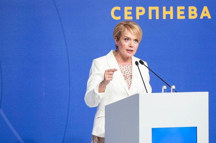 Лілія Гриневич під час Всеукраїнської серпневої конференції педагогів