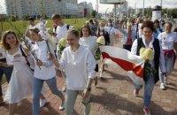 Хроніка протестів у Білорусі. День п'ятий. Текстова онлайн-трансляція