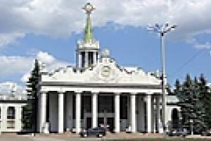 Кабмин утвердил проект реконструкции харьковского аэропорта