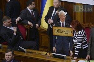 В Харькове требуют распустить Раду и изменить политическую систему