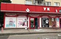 В Харькове снова взорвали банкомат