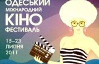 10 фильмов, которые стоит посмотреть на ОМКФ-2011