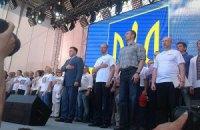 Оппозиция призвала всех прийти протестовать на День Независимости