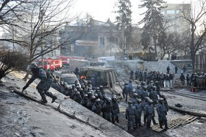 """У Кривому Розі активісти блокують базу """"Беркута"""""""