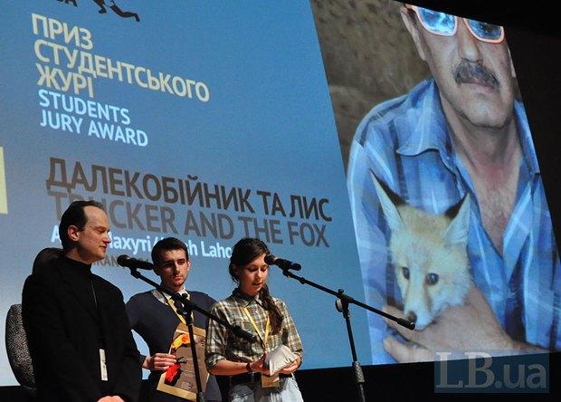 Объявление обладателя награды студенческого жюри