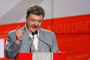 Порошенко 7 июня представит план урегулирования на Донбассе