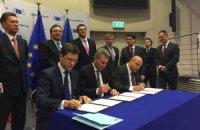 Украина, Россия и ЕС подписали протокол о поставках газа