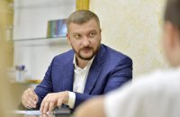 Правоохоронці взяли під охорону міністра юстиції