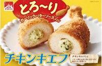 В Японии котлету по-киевски будут продавать в сети круглосуточных маркетов