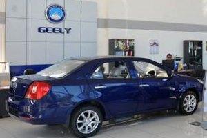 В Україні знову збиратимуть автомобілі Geely