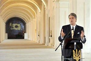 Ющенко: я к чертовой матери хочу послать эту политику