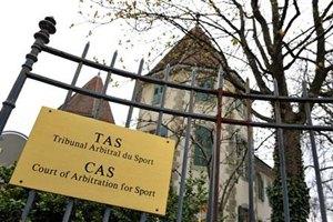 CAS молчит из-за иска Ярославского?