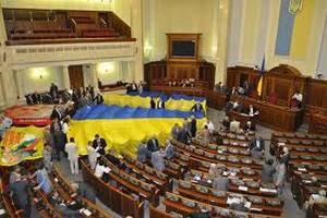 Рыбак назначил внеочередное заседание ВР на 13 ноября