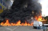 Пожар возле Дома профсоюзов потушили (добавлены фото)