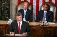 Конгресс США  приветствовал Порошенко 5-минутной овацией