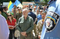 """""""Народний тил"""" провів акцію протесту на захист свого волонтера"""