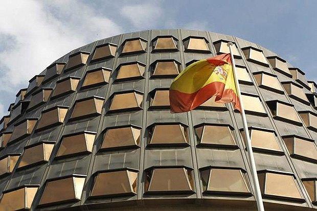 Конституційний суд Іспанії