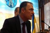 """""""Нафтогаз"""" анонсував відставку голови правління """"Укрнафти"""" Роллінса"""