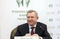 Глава НБУ и его команда не собираются в отставку