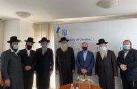 Дипломати України та Ізраїлю обговорили деталі паломництва хасидів в Умань