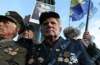 В Ивано-Франковске ветеранам УПА пообещали бесплатный проезд в такси