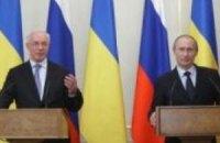Россия готова торговаться с Украиной о цене на газ