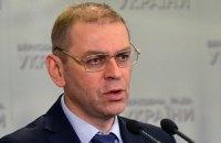 Пашинський: конфлікт на Донбасі не можна вирішити тільки переговорами