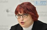 Гендиректор Украинской федерации страхования предложила легализовать проституцию и мариухану ради пенсионеров