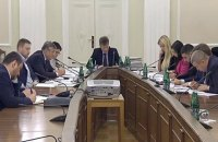 Держбюро розслідувань України очолить Роман Труба (оновлено)
