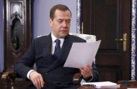 Росія розширила санкційний список проти України (додано список)