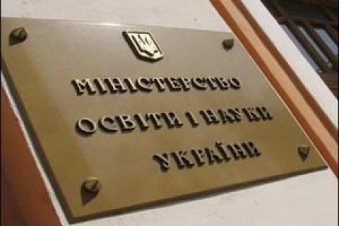 МОН: власти Киева не вправе отменить итоговую аттестацию в школах