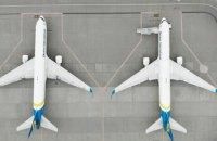В Україні відновилося міжнародне авіасполучення