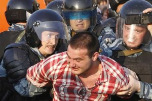 У Москві поліція затримала 30 опозиціонерів