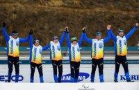 Сборная Украины стала шестой в медальном зачете по итогам Паралимпиады