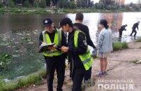 В Русановском канале в Киеве нашли расчлененное тело женщины