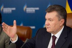 Янукович: мешая Президенту, политики мешают простым людям