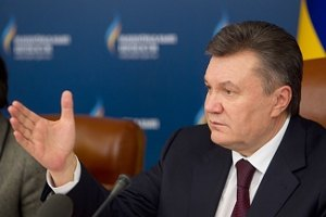 Янукович в среду придет на заседание Кабмина