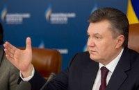 Янукович и президент Румынии разговаривают за закрытыми дверьми