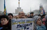 В Киеве началось юбилейное Народное вече