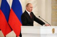 Путин внес в Госдуму законопроекты о присоединении Крыма и Севастополя к РФ