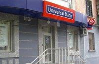 Лагун покупает Универсал Банк