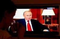 У Росії зняли ще один фільм-інтерв'ю про Путіна